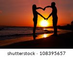 falling in love at holidays - stock photo