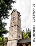 Small photo of Shrine in the Krkonose Mountains Ski Resort Karpacz. Poland. Wang Church.