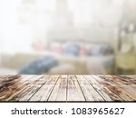 closeup top wood table with... | Shutterstock . vector #1083965627
