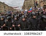 st. petersburg  russia   may 5  ... | Shutterstock . vector #1083986267