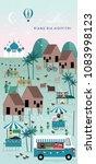 hari raya kampung scene... | Shutterstock .eps vector #1083998123