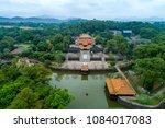 aerial view of vietnam ancient... | Shutterstock . vector #1084017083
