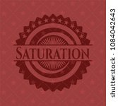 saturation realistic red emblem | Shutterstock .eps vector #1084042643