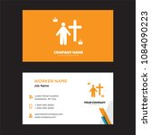 priest business card design... | Shutterstock .eps vector #1084090223