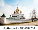 resurrection monastery in... | Shutterstock . vector #1084102733
