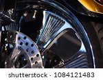 Detail Of A Motorcycle Rear...