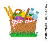 Picnic Basket On Grass. Vector...