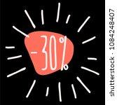 sales advertisement vector in... | Shutterstock .eps vector #1084248407