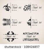 Classic Border Ornaments. Vector set - stock vector