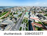 aerial city view with... | Shutterstock . vector #1084353377