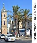 tel aviv israel 07 11 2016  the ... | Shutterstock . vector #1084426163