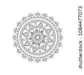 mandala. round ornament floral... | Shutterstock .eps vector #1084477073