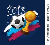 football 2018 soccer ball and... | Shutterstock .eps vector #1084549607