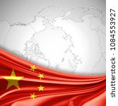 china flag of silk and world... | Shutterstock . vector #1084553927