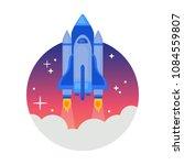 start up and development...   Shutterstock .eps vector #1084559807