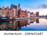 gdansk old town and famous... | Shutterstock . vector #1084631687
