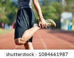 young asian man male athlete... | Shutterstock . vector #1084661987