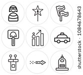set of 9 simple editable icons... | Shutterstock .eps vector #1084678643