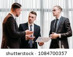 business briefing. leadership.... | Shutterstock . vector #1084700357