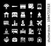 filled set of 25 holidays icons ...   Shutterstock .eps vector #1084721513