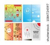 business vector set. brochure... | Shutterstock .eps vector #1084724597