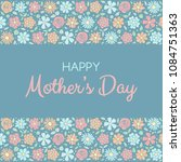 multicolored card for mother's... | Shutterstock .eps vector #1084751363