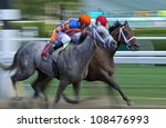 "SARATOGA SPRINGS - JUL 21: Jockey Javier Castellano (orange cap) pilots ""how Do I Win"" to a 3rd place finish in a claiming race on Jul 21, 2012 in Saratoga Springs, NY. - stock photo"