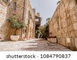 ancient arabic city street.... | Shutterstock . vector #1084790837