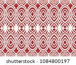 ikat seamless pattern. vector... | Shutterstock .eps vector #1084800197