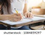 hand high school or university... | Shutterstock . vector #1084859297