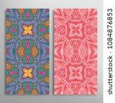 vertical seamless patterns set  ... | Shutterstock .eps vector #1084876853