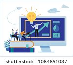 online training courses vector... | Shutterstock .eps vector #1084891037
