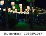 garden lighting. outdoor string ...   Shutterstock . vector #1084891067