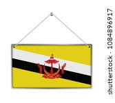 flag of brunei darussalam. the... | Shutterstock .eps vector #1084896917