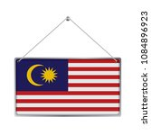 flag of malaysia. the symbol of ... | Shutterstock .eps vector #1084896923