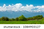 view of the caucasus mountains | Shutterstock . vector #1084903127