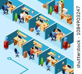 vector isometric cubicle office ... | Shutterstock .eps vector #1084903247