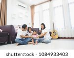 happy asian family little cute... | Shutterstock . vector #1084933403