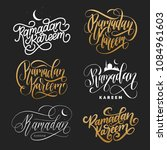 vector set of hand lettering... | Shutterstock .eps vector #1084961603