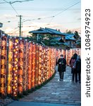Small photo of KYOTO, JAPAN - DECEMBER 17, 2015: An illumination event, called Hanatoro, takes place in the Arashiyama district of Kyoto in December, when the streets are illuminated by thousands of lanterns.