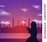 silhouette of a muslim girl...   Shutterstock .eps vector #1085019287