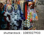 Small photo of Beautiful dream catchers that give good dreams and used as protective charm for infants