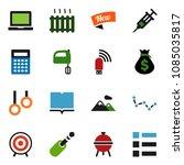 solid vector icon set   mixer...