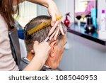 master in hairdressing salon...   Shutterstock . vector #1085040953