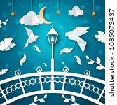 night paper landscape. dove ... | Shutterstock .eps vector #1085073437