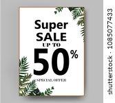 green botanical summer tropical ... | Shutterstock .eps vector #1085077433