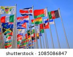 flags of all nations of the... | Shutterstock . vector #1085086847