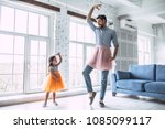 i love you  dad  handsome young ... | Shutterstock . vector #1085099117
