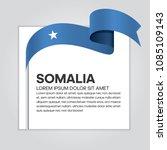 somalia flag background | Shutterstock .eps vector #1085109143