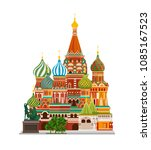 St. Basil S Cathedral Moscow...